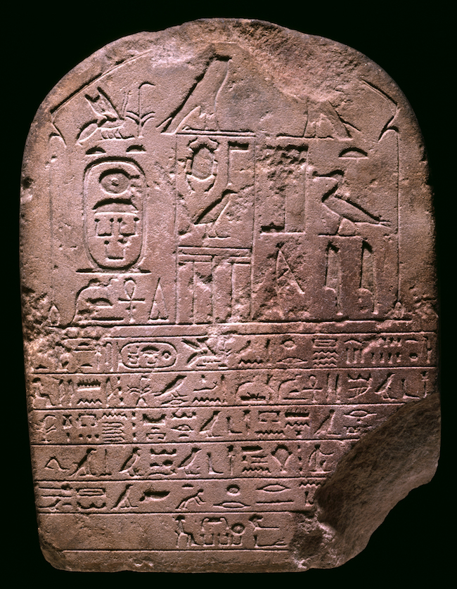 Stela from the reign of Senwosret III, whose ornamental inscription at the top is laid out very similarly to that on the lost stela of Amenemhat II, as illustrated by al-'Irāqī. (British Museum, EA 852)