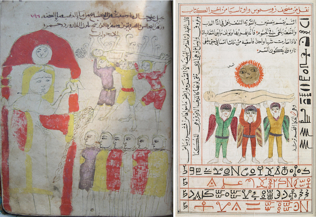 Matching illustrations in the 13th-century Book of Images (left) and the 18th-century copy of al-'Irāqī's Book of the Seven Climes (right). The later image is much reduced and reinterpreted, and pseudo-hieroglyphs were added. (left: İstanbul Arkeoloji Muzeleri Kütüphanesi, MS 1574, fol. 196r; right: British Library, Add. MS 25724, fol. 18r)