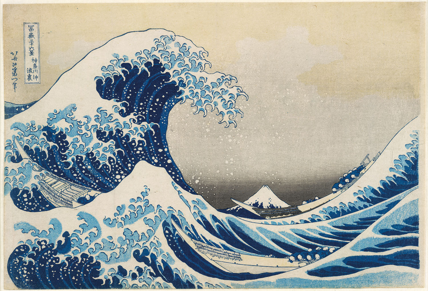 Katsushika Hokusai (1760–1849), Under the Wave off Kanagawa (detail). Colour woodblock print, c. 1831. Acquired with the assistance of the Art Fund.