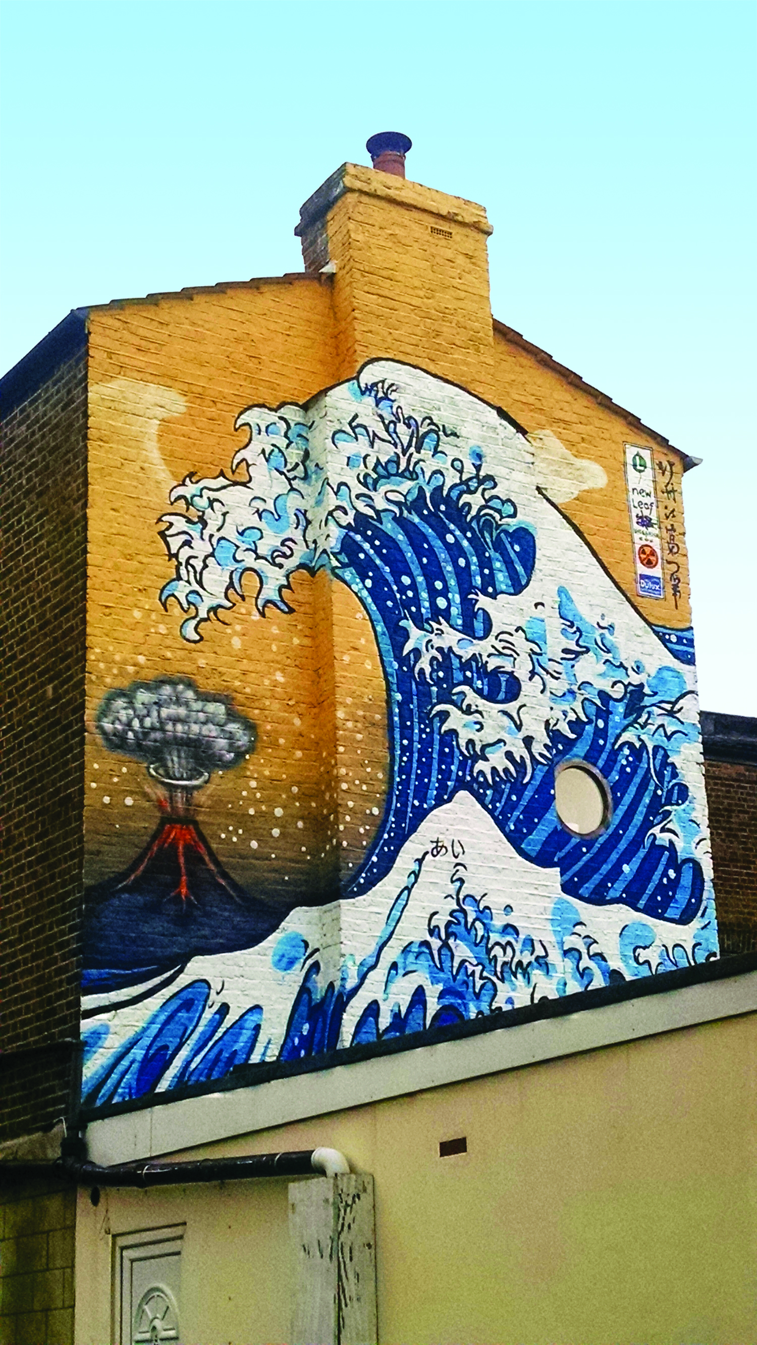 Great Wave in Camberwell.