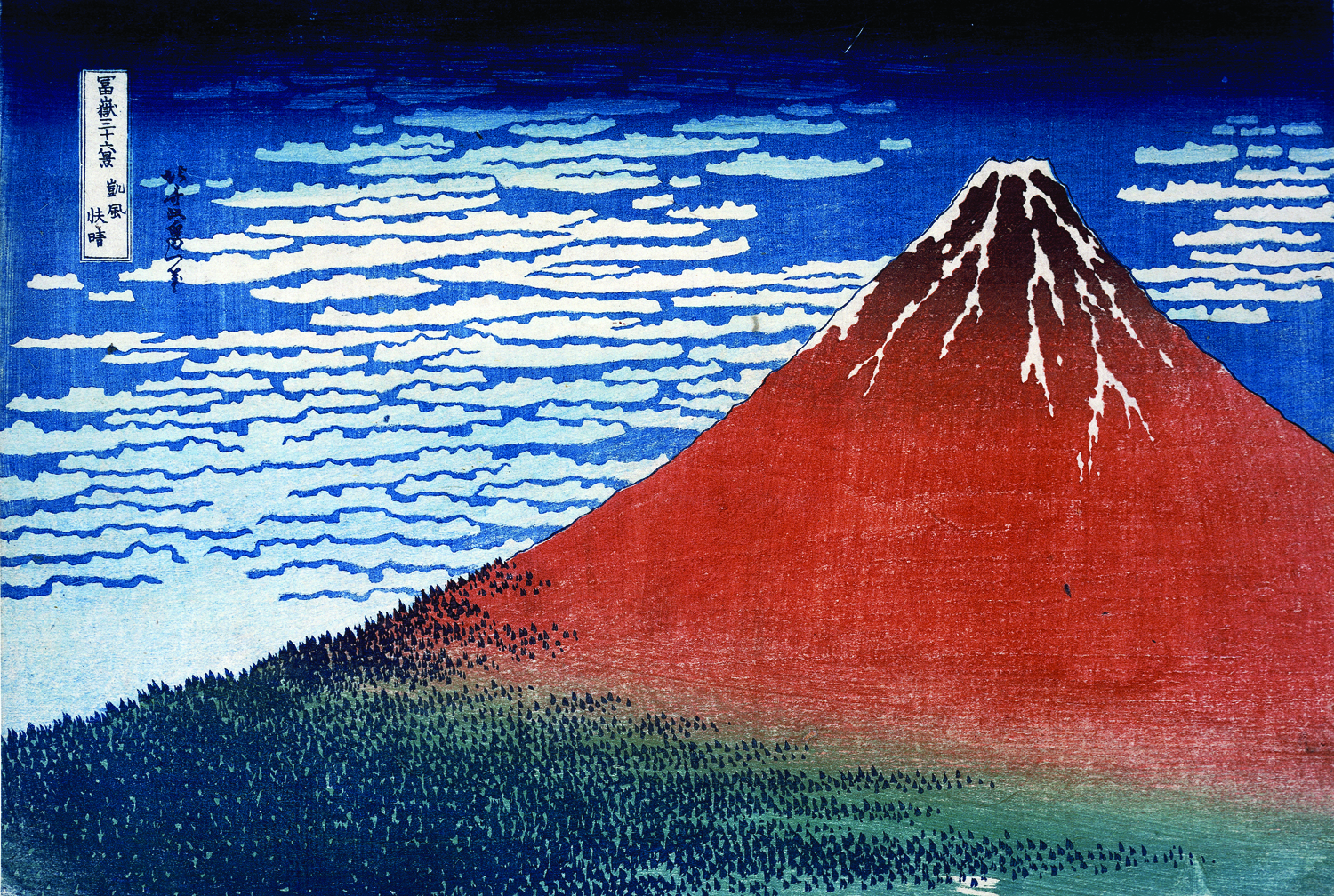 Katsushika Hokusai (1760–1849), Clear day with a southern breeze (Red Fuji) from Thirty-Six Views of Mt Fuji. Colour woodblock, 1831.
