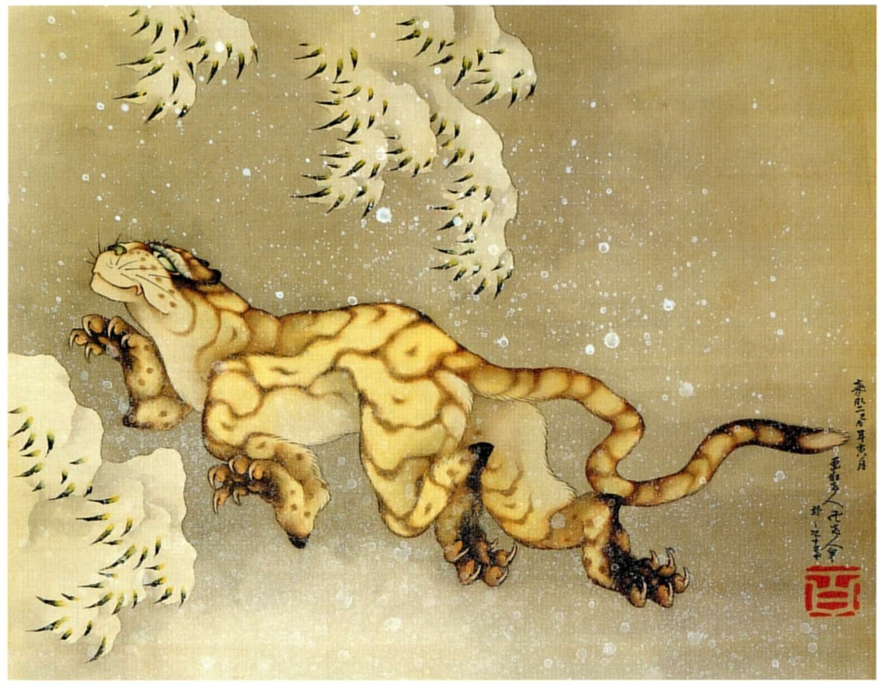 Katsushika Hokusai (1760–1849), Tiger in the snow. Hanging scroll, ink and colour on silk, 1849. Private collection, USA.