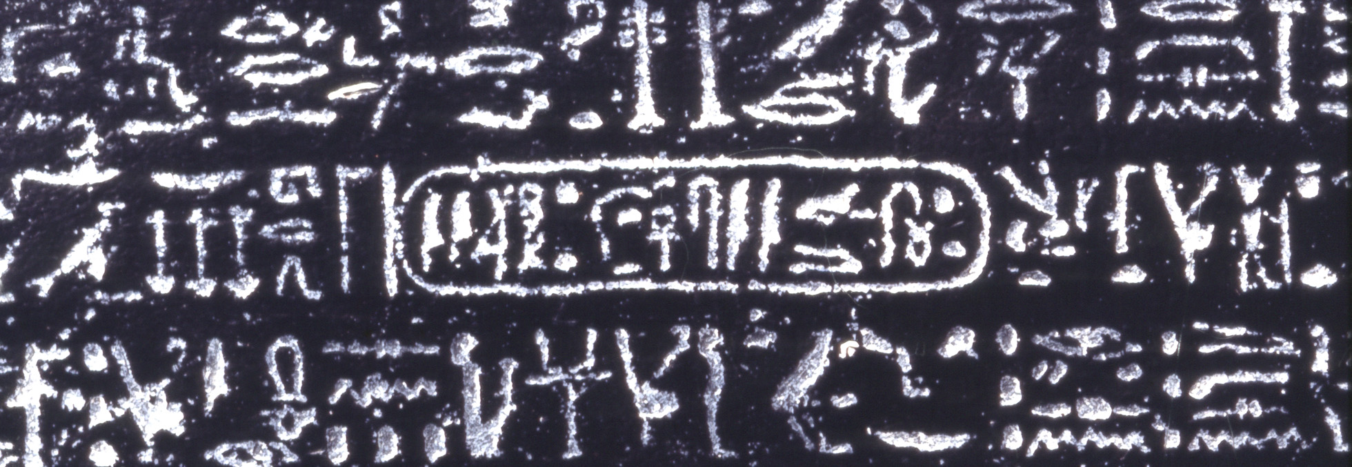 Everything You Ever Wanted To Know About The Rosetta Stone The