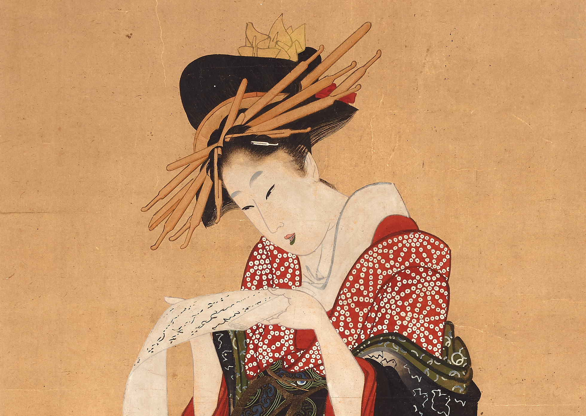 Apologise, but Genuine woodprint painting of geishas confirm. All