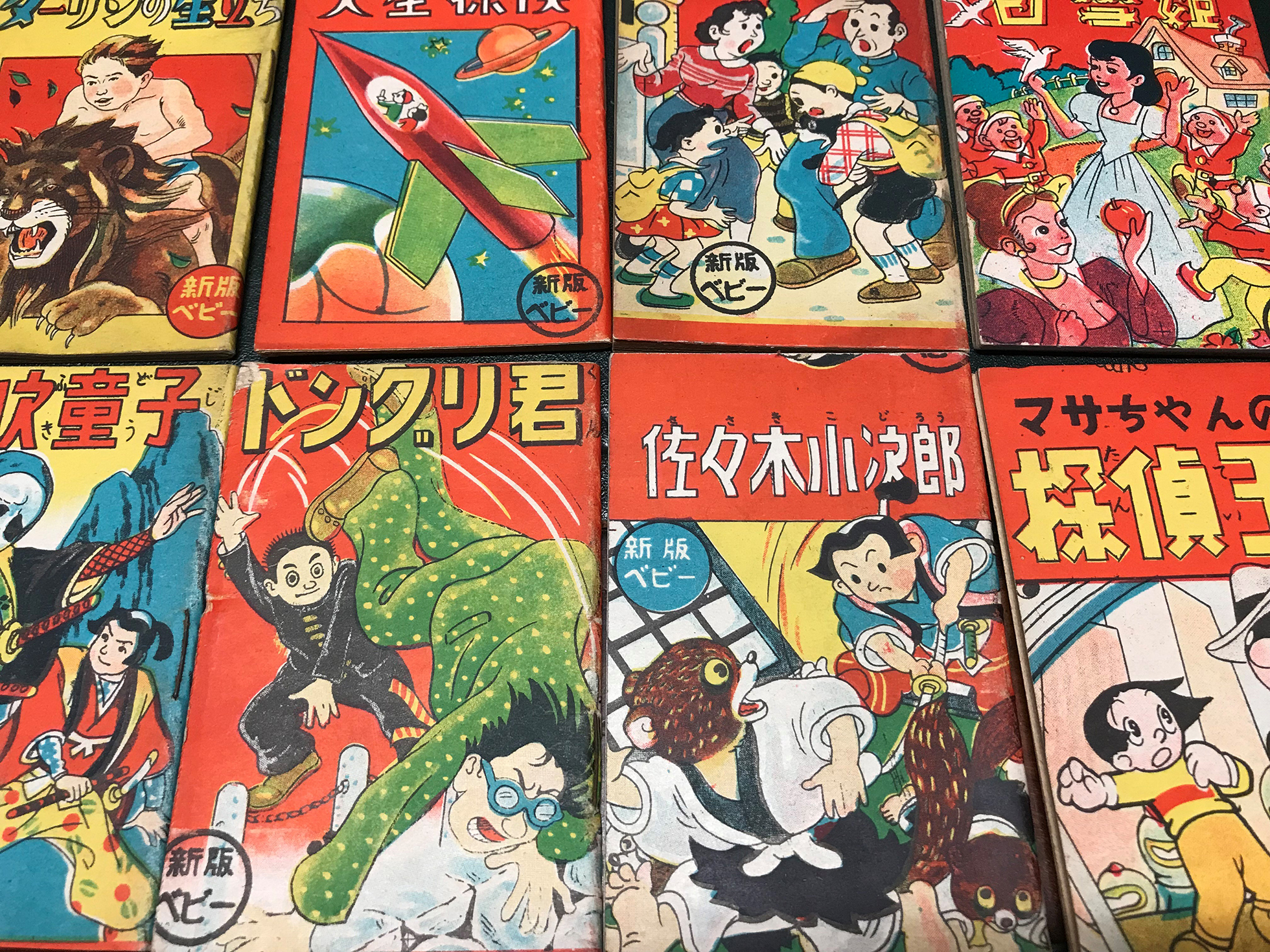 Manga: a brief history in 12 works - British Museum Blog