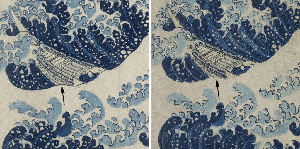 A comparison of two prints of the Great Wave - a close-up view of the boat beneath the wave. On the left print, a line is clearly visible under the boat, and on the right there is no line.