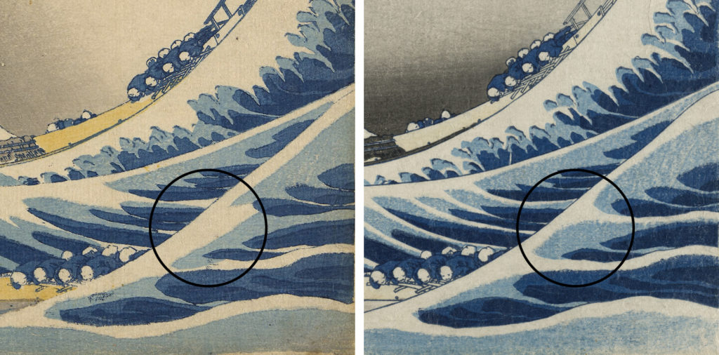 A comparison between two versions of the wave, close up on the water. On the left, the light blue is straight and features sharp edges. On the right, the light blue part is curved and has rounder edges.