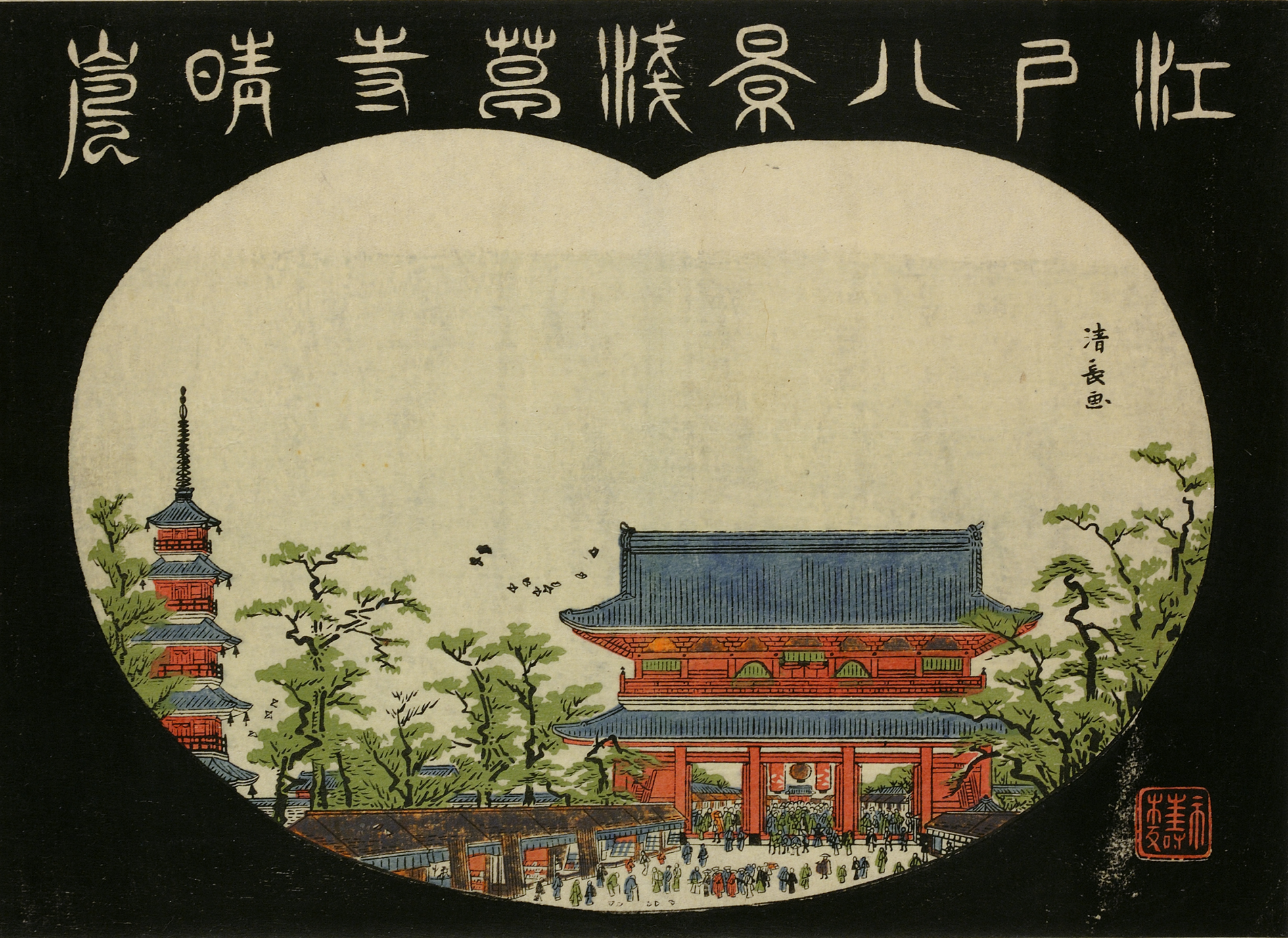 A colour woodblock print showing Akasuka Temple in Japan. The building is seen within a heart-shaped cutout, and people flock through its gates