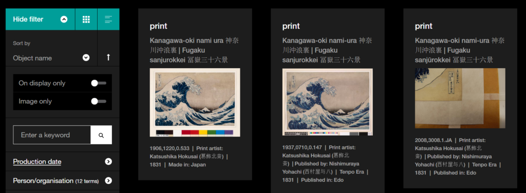 A screenshot of our new Collection online showing the Museum's three impressions of the Great Wave.
