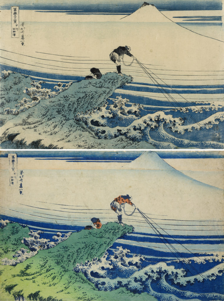 Two prints showing two people fishing off a small headland into the wavy river below. The top image uses only blue and black tones, while the image below uses vivid greens for the land, and the people wear orange clothes.