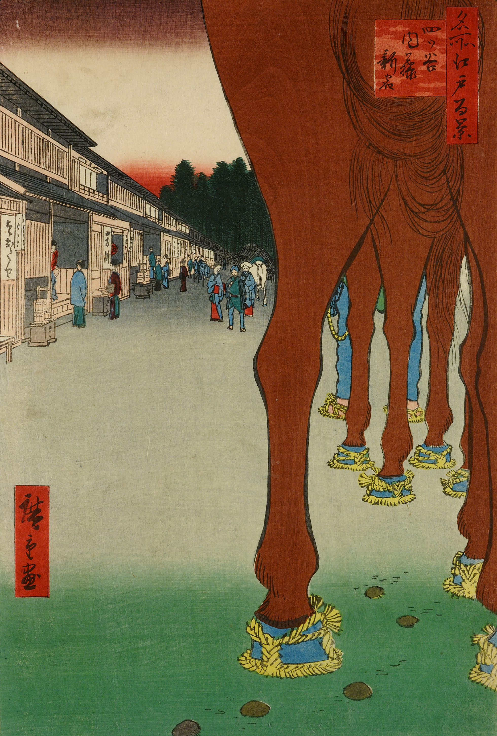 A colour woodblock print showing horse's legs from a low angle, with people in the background walking along a row of buildings on the Kōshū Kaidō highway.
