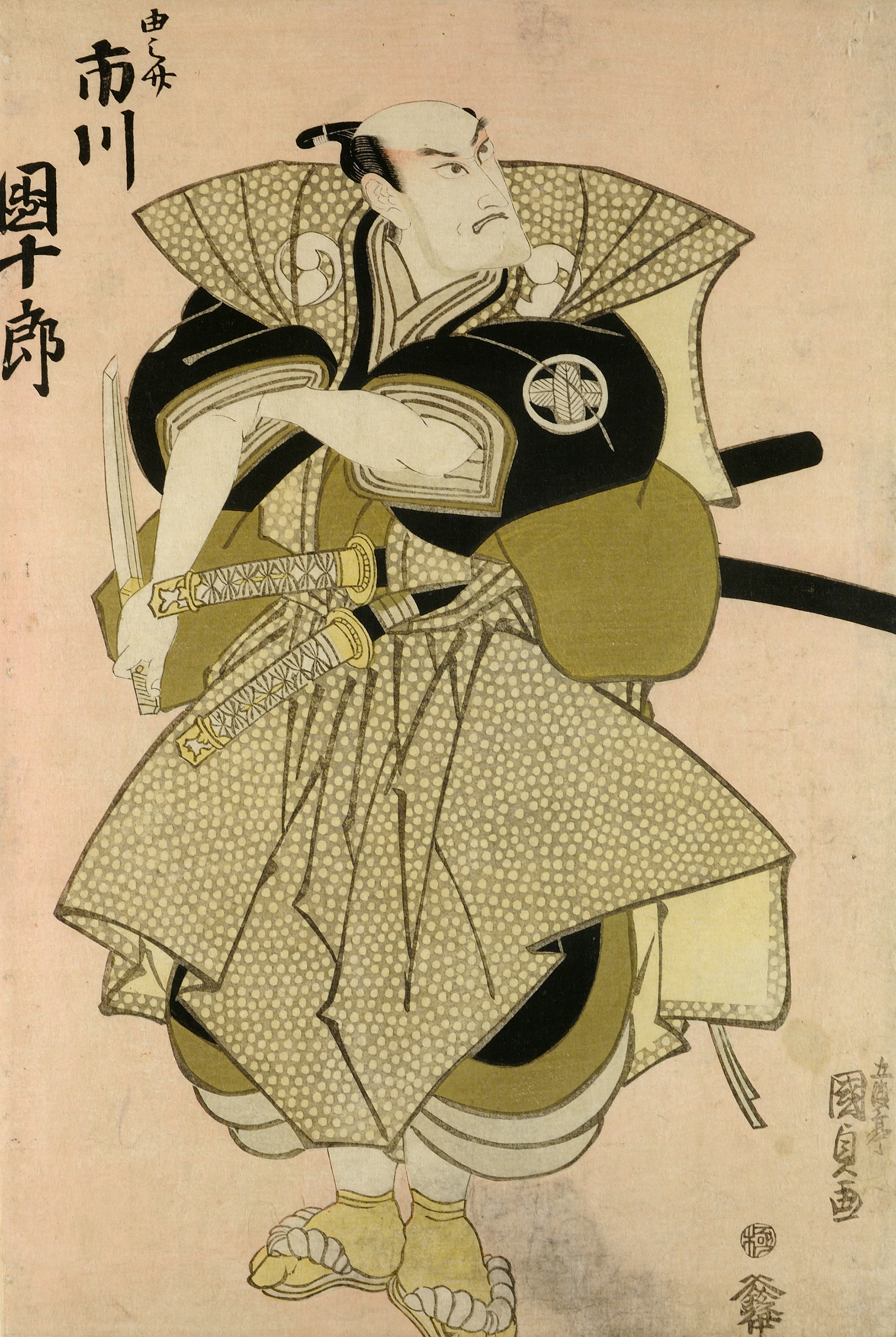 A colour woodblock print of a male samurai. He wears elaborate clothes with spotted textiles, and wears two swords. His hair is tied back and he is making a fierce expression.