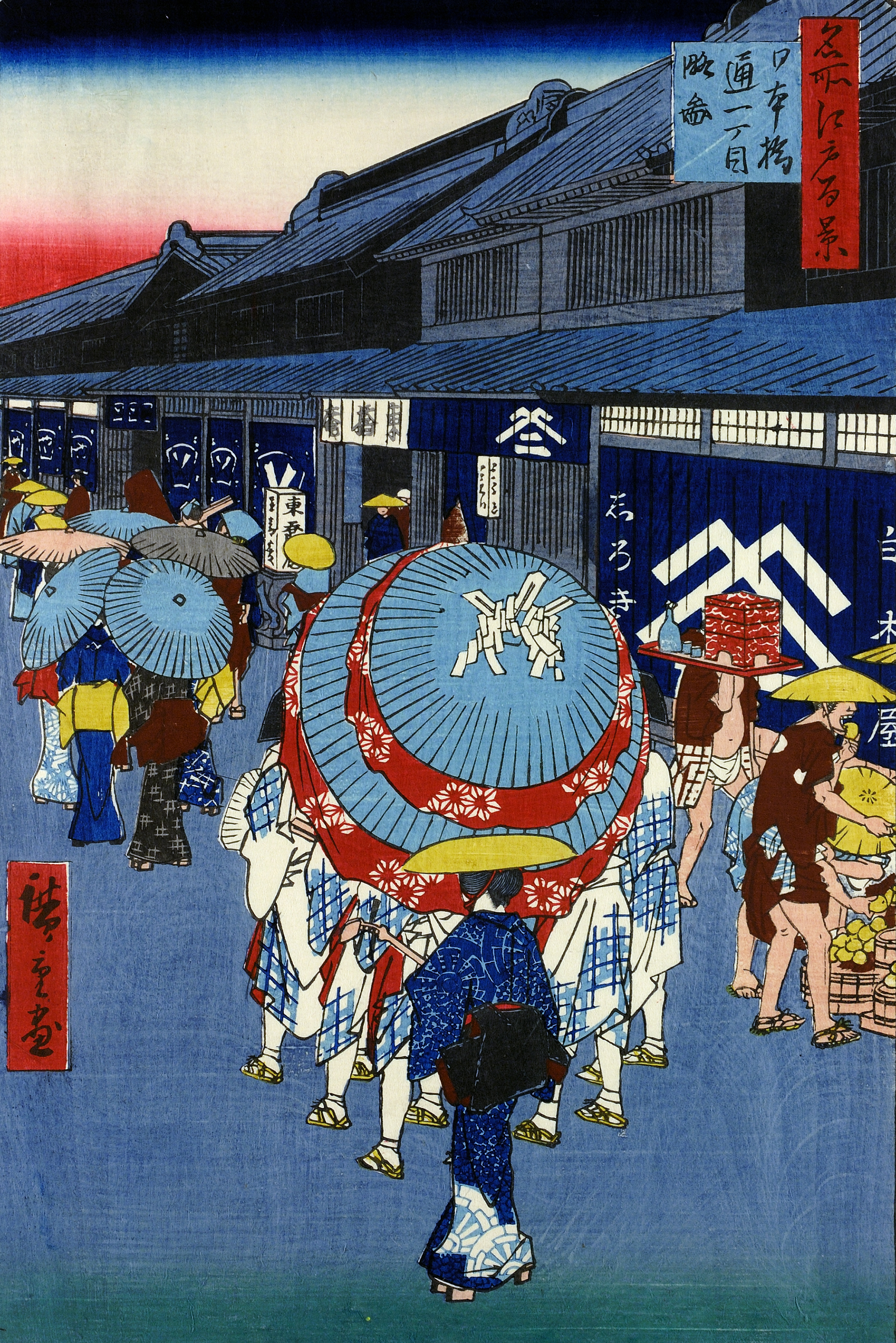 A colour woodblock print of a shopping street in Edo. People walk under parasols and men eat fruit from a stall on the right-hand side.