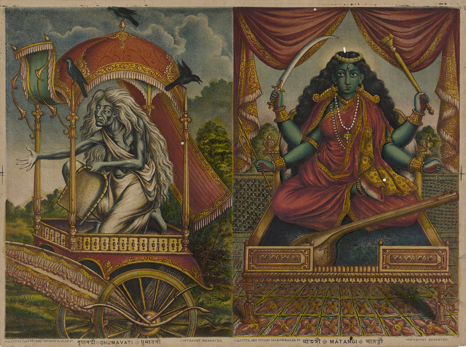 On the left the goddess Dhumavati is in a carriage. On the right, the goddess Matangi sits, holding a sword.