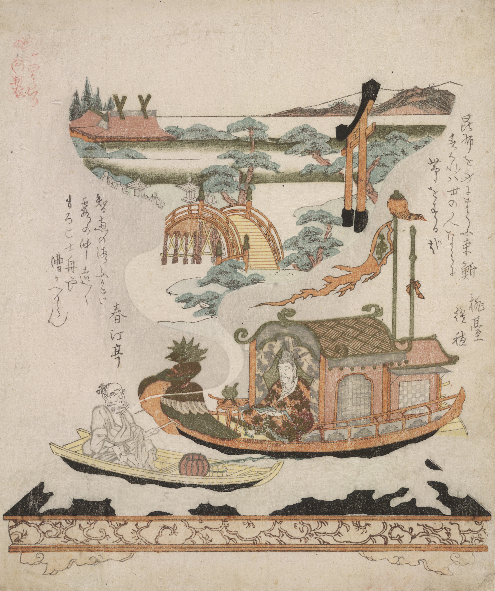 A colour woodblock print showing the   Sumiyoshi Taisha Shrine, with green spaces, trees, bridges and boats.