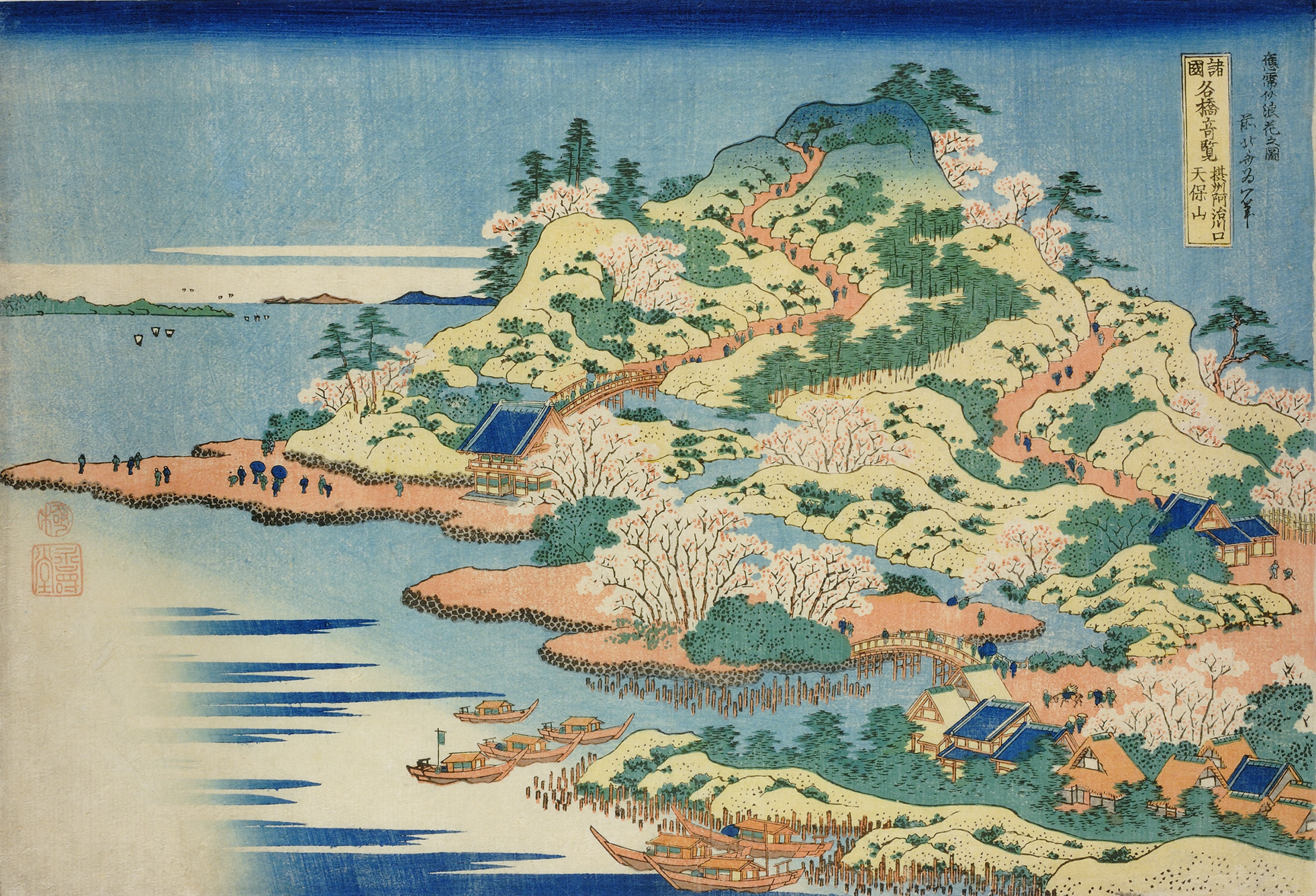 A colour woodblock print showing Mount Tenpo, covered with paths and cherry trees in blossom.