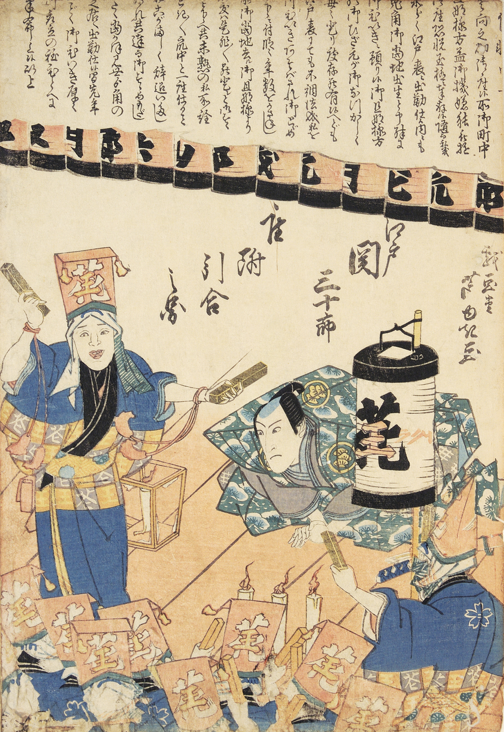 A colour woodblock print of kabuki fans wearing rectangular hats and holding clappers, celebrating their favourite kabuki actors.
