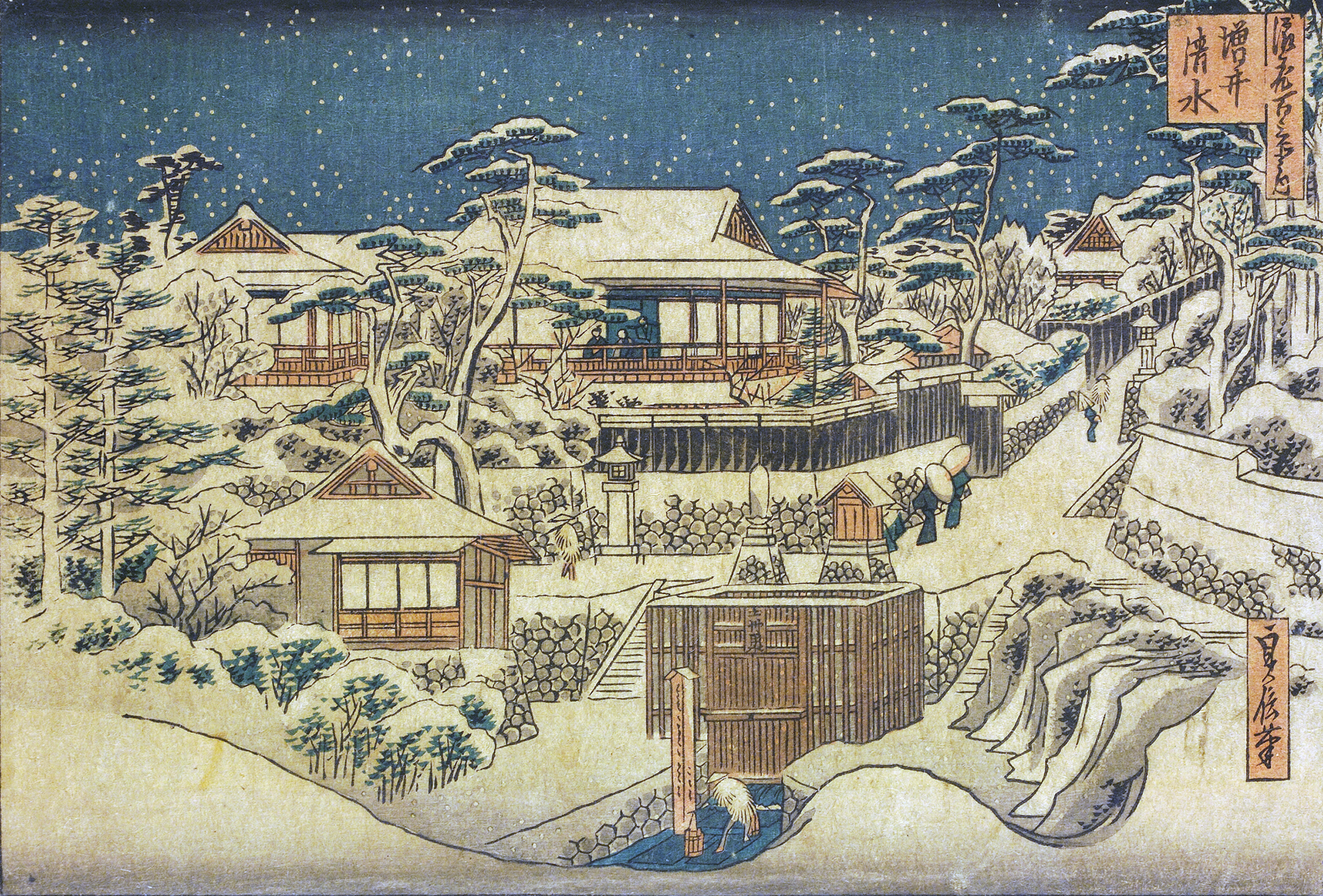 A colour woodblock print showing a fresh water well in the snowy grounds of a temple.