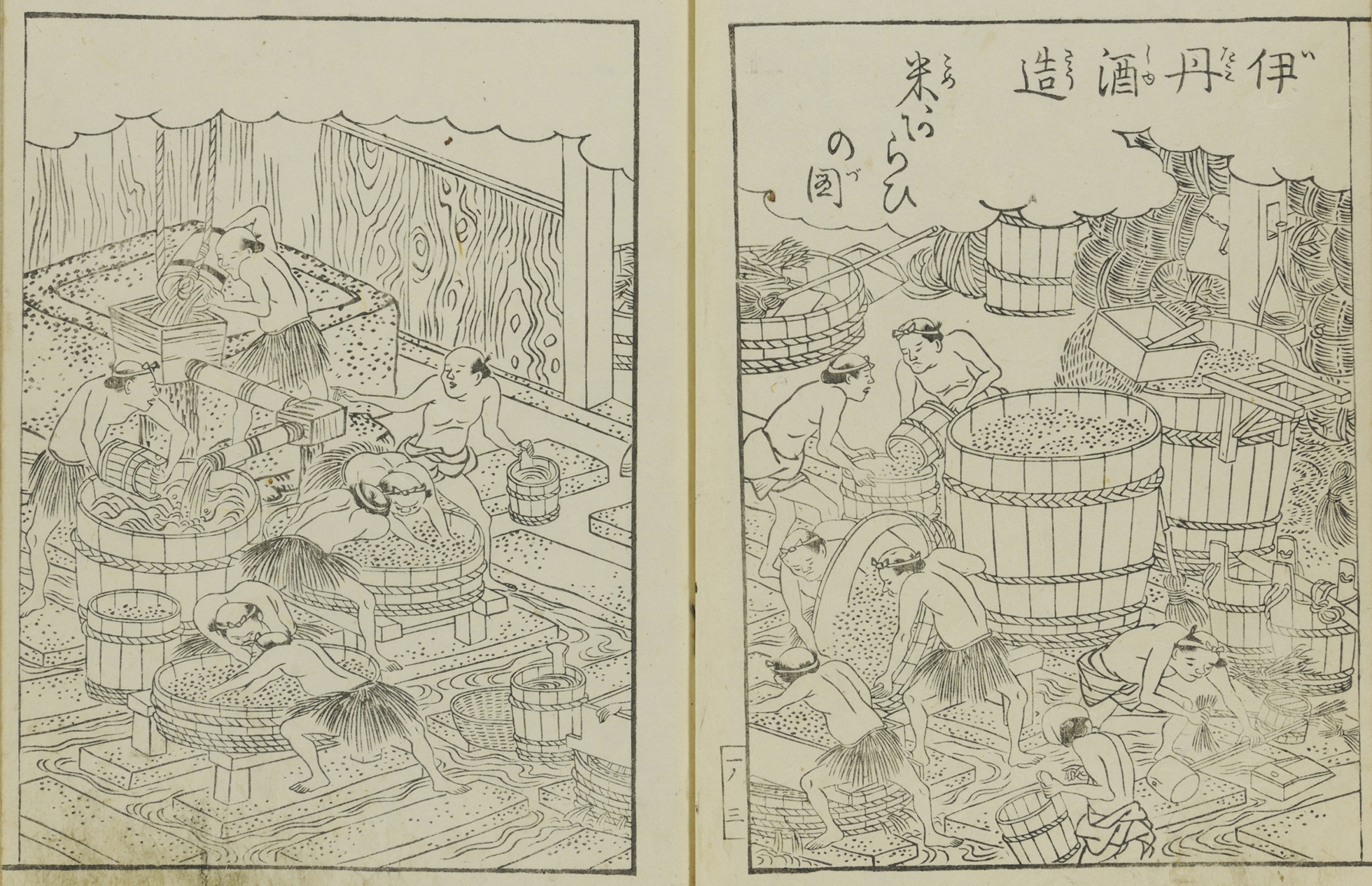 A black and white woodblock print showing the process of making sake in Itami.