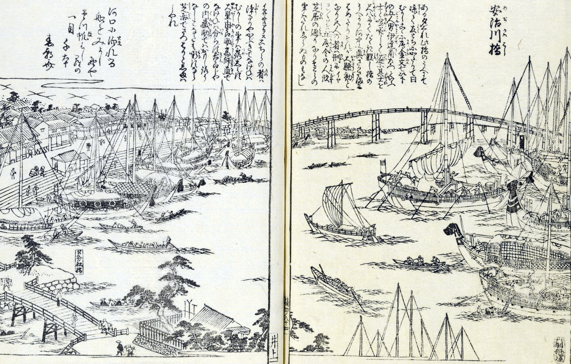 A black and white woodblock print of Osaka Bay, with a range of ships moored.
