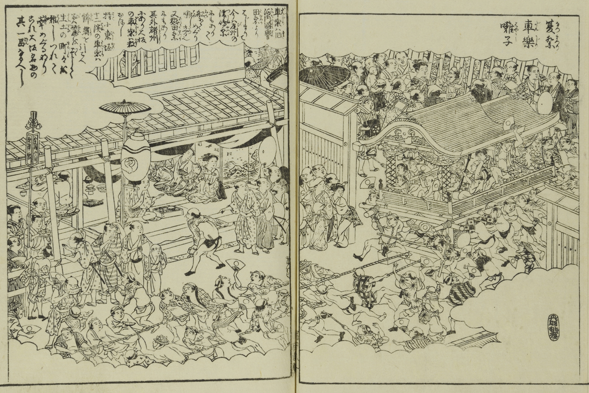 A black and white woodblock print showing a religious procession through the city.