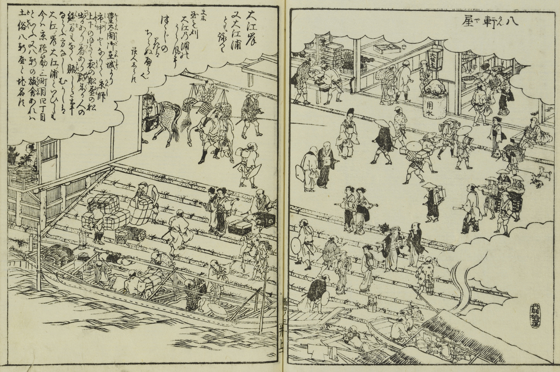 A black and white woodblock print showing ships docking at the boat terminal, and people and goods being unloaded onto the quay.