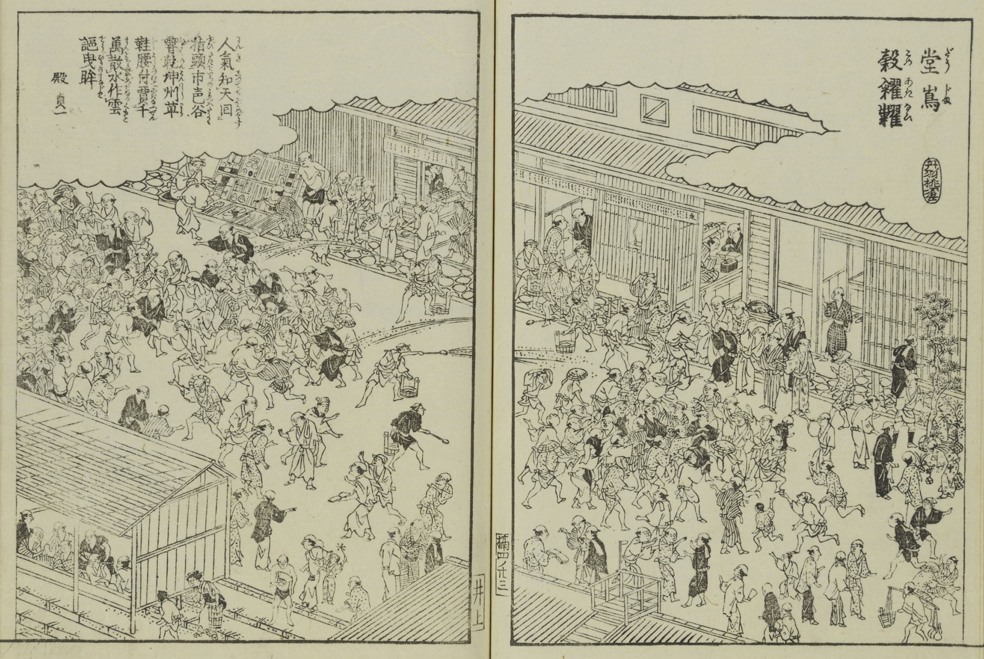 A black and white woodblock print showing officials dispersing a crowd with buckets of water.