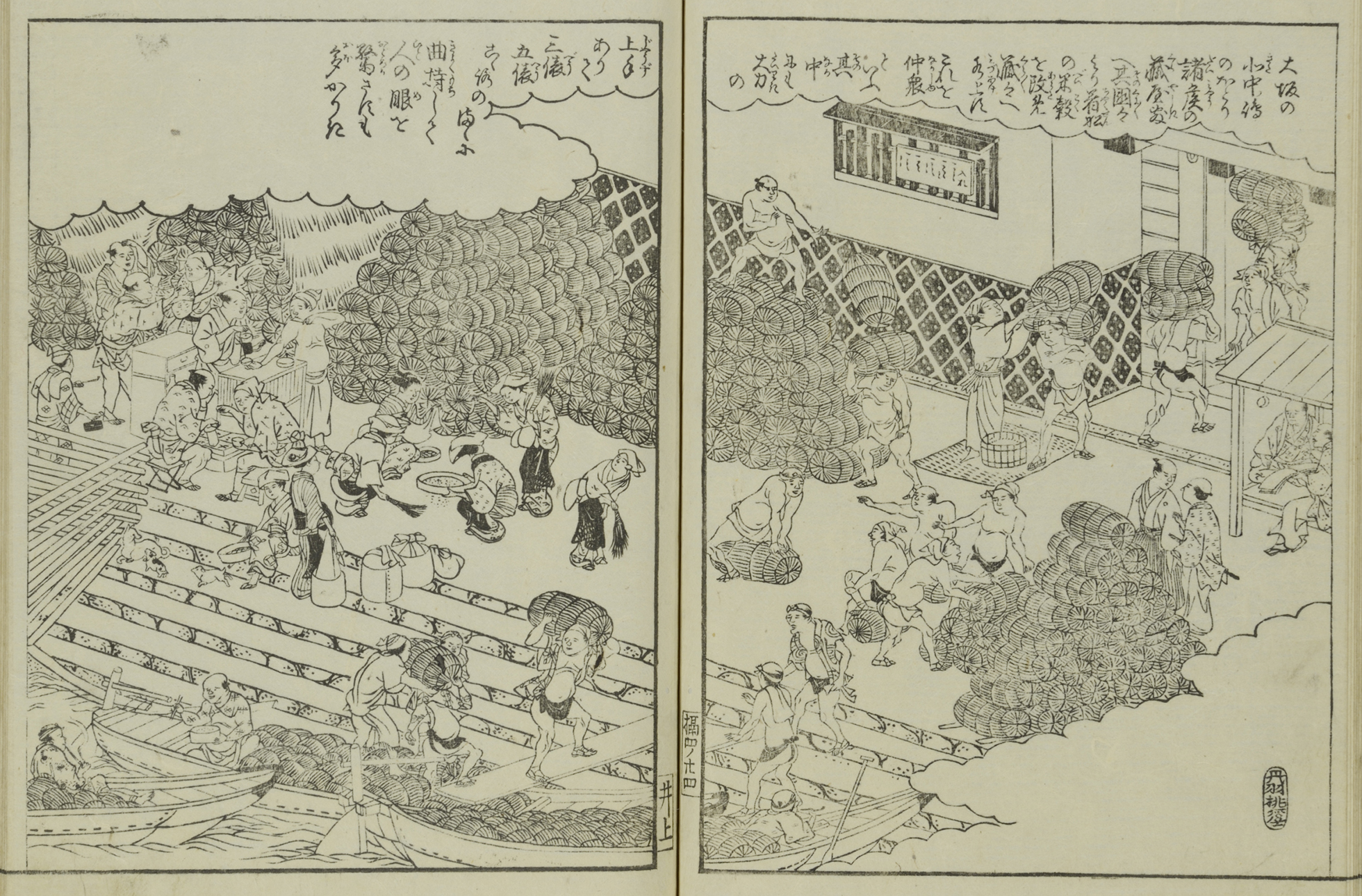 A black and white woodblock print showing bundles of goods being unloaded from boats and stored in towering piles.