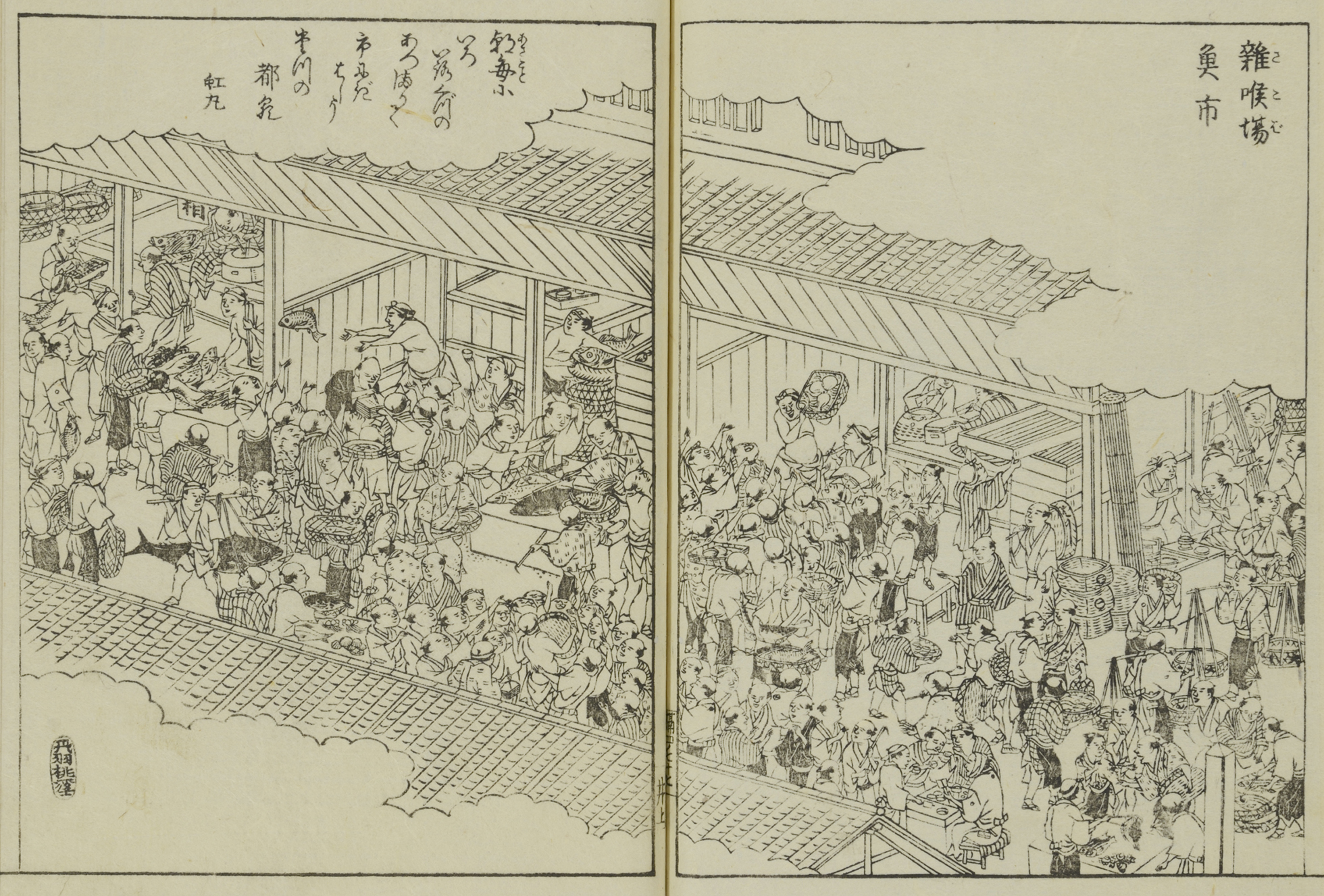 A black and white woodblock print showing a bustling fish market packed with stalls and shoppers.
