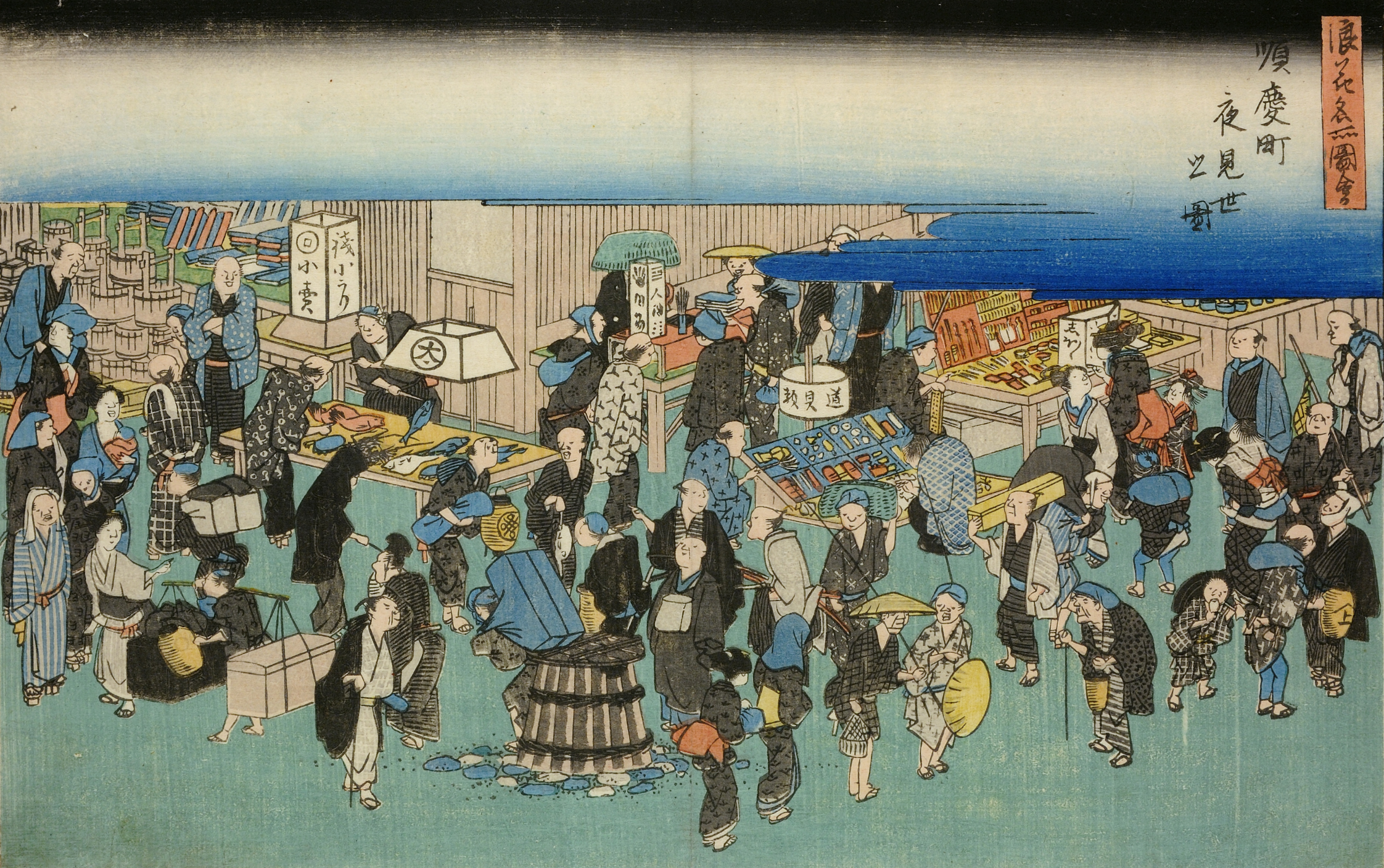 A colour woodblock print showing an evening market scene in Osaka, bustling with shoppers.