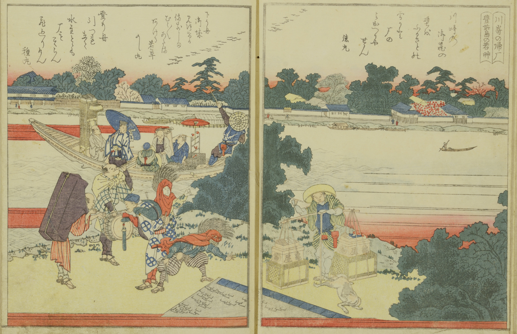 A colour woodblock print showing a group traveling down the Yodo river in a boat, with another entourage with baggage standing on the bank.